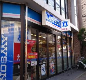 ローソン さくら夙川駅前店の画像1