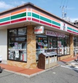 セブンイレブン 西宮柳本町店の画像1