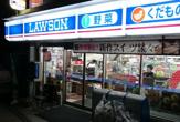 ローソン 苦楽園口駅前店