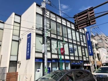 みずほ銀行 上野毛支店の画像1