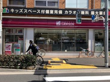 ナチュラルローソン 上野毛一丁目店の画像1