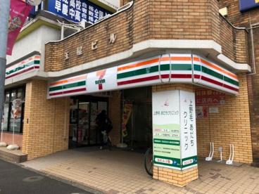 セブン-イレブン世田谷上野毛駅前店の画像1
