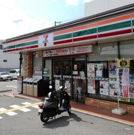 セブンイレブン 西宮上ヶ原十番町店の画像1