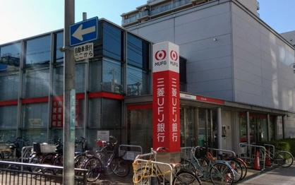 三菱UFJ銀行西宮支店の画像1