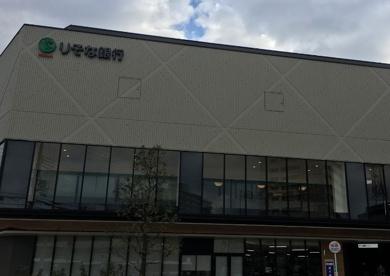 りそな銀行 西宮支店の画像1