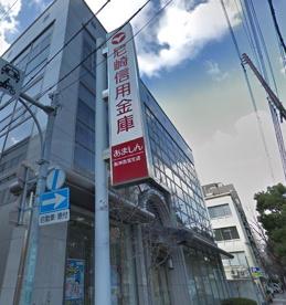 尼崎信用金庫阪神西宮支店の画像1