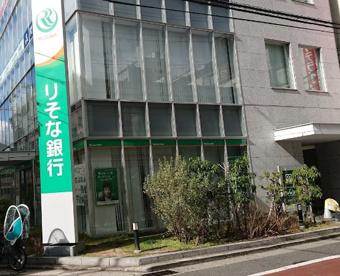 りそな銀行 西宮北口支店の画像1