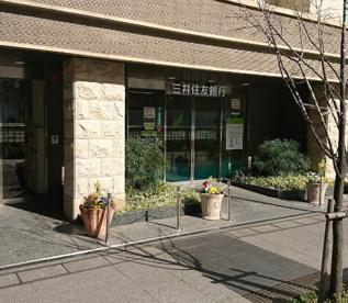 株式会社三井住友銀行 西宮北口支店の画像1
