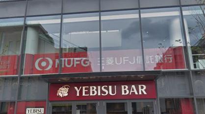 三菱UFJ信託銀行西宮支店の画像1