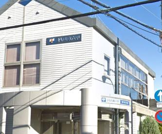 JA兵庫六甲夙川支店の画像1