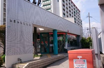 西宮神明郵便局の画像1
