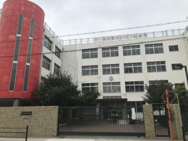 大阪市立新平野西小学校の画像1