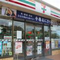 セブンイレブン 富田林藤沢台7丁目店