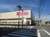 Maxvalu 駒川中野店