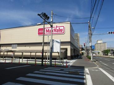 Maxvalu 駒川中野店の画像1