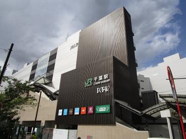 JR線千葉駅の画像1