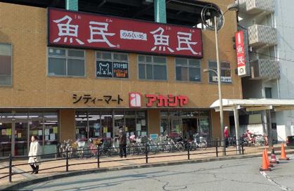 アカシヤ JR西宮駅前店の画像1