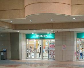 パントリー阪神西宮店の画像1
