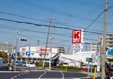 関西スーパー 浜松原店