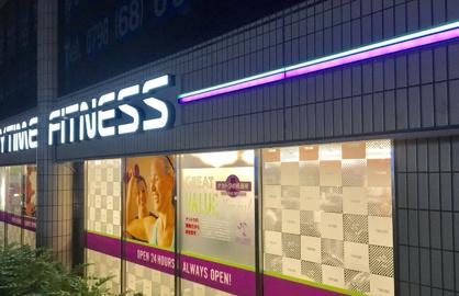ANYTIME FITNESS(エニタイムフィットネス) 西宮北口店の画像1