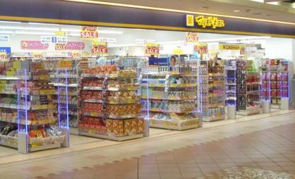 マツモトキヨシ エビスタ西宮店の画像1