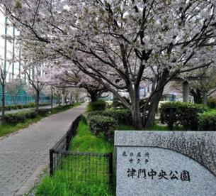 津門中央公園の画像1