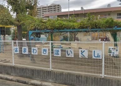浜脇保育所の画像1