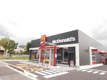 マクドナルドあすみが丘店の画像1