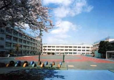 渋谷区立富谷小学校の画像1