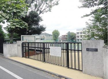 渋谷区立上原小学校の画像1