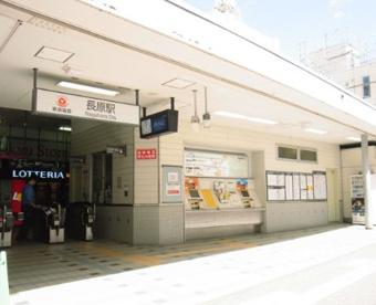 長原駅の画像1