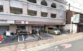 セブンイレブン 京都西陣郵便局店