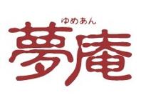 夢庵 東海大学前店