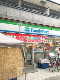 ファミリーマート 中野通り店の画像2