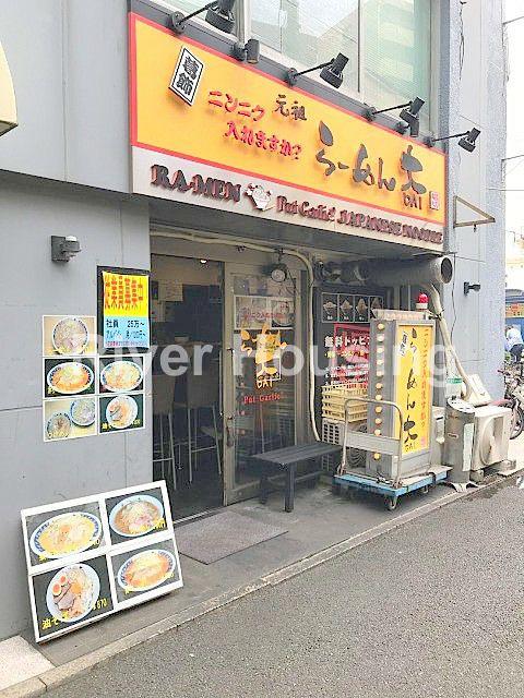 らーめん大・中野店の画像