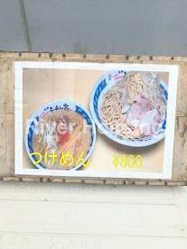らーめん大・中野店の画像3