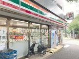 セブン-イレブン 中野新井4丁目店