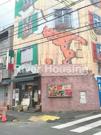 グラン・パ 中野新井店の画像1