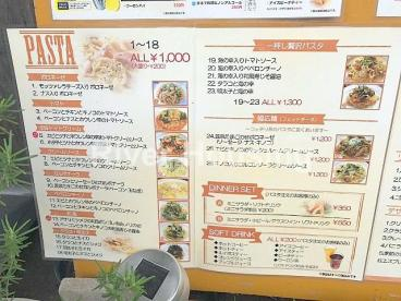 グラン・パ 中野新井店の画像2