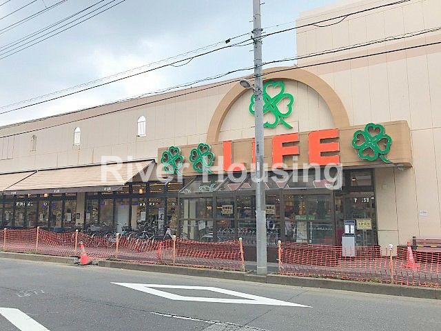 ライフ中野新井店の画像