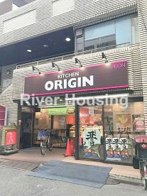 Origin沼袋店の画像1