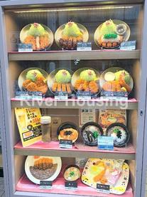 松のや 沼袋店の画像5