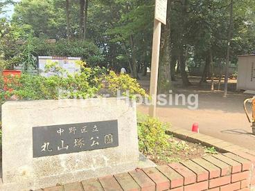丸山塚公園の画像1
