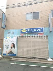 ポニークリーニング 野方駅北口店の画像1