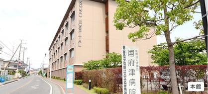 国府津病院の画像1