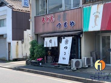 つるやうどん 市役所前店の画像1