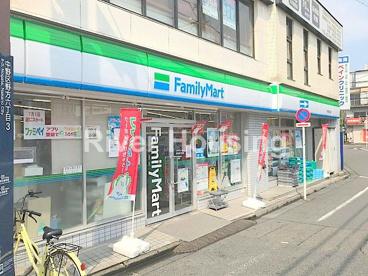 ファミリーマート 野方駅北口店の画像1