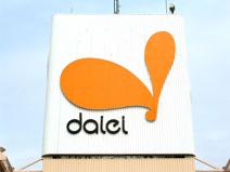 daiei(ダイエー) 東三国店