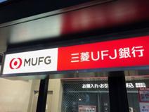 三菱UFJ銀行新大阪支店