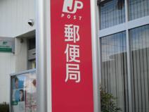 ゆうちょ銀行 大阪支店 JR新大阪駅内出張所